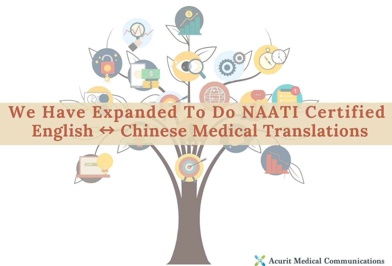NAATI medical translation