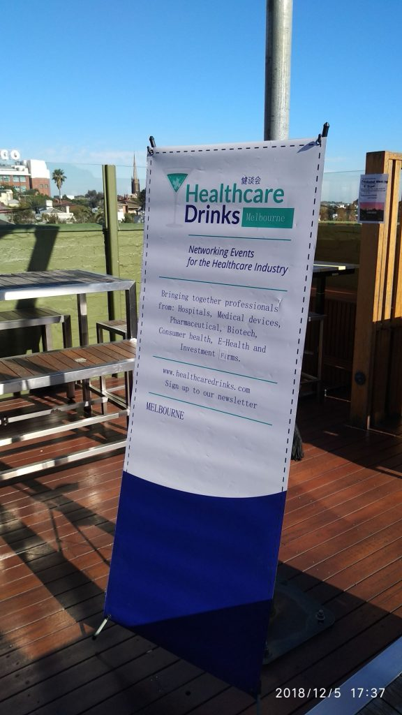 Melbourne Healthcare Holiday Mixer and Drinks 5 Dec 2018