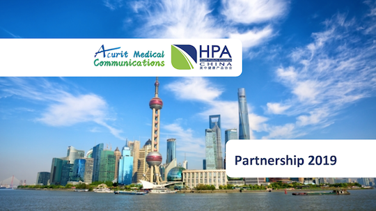 AMC Partners with HPA-China