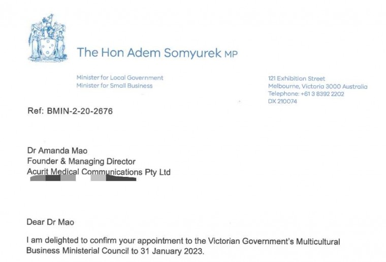 Multicultural Business Ministerial Council (MBMC) appointment letter