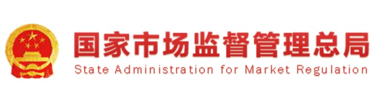 China's New Provisions for Drug Registration 2020