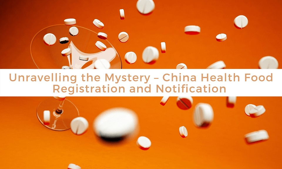 China-health-food-registration-notification-filing