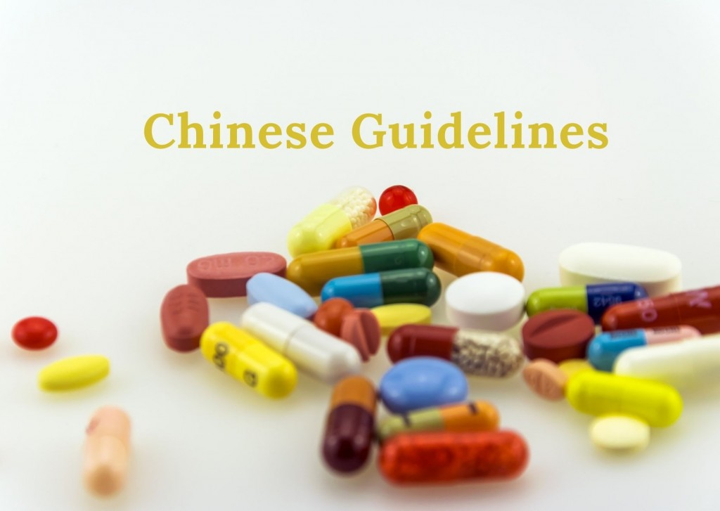 China healthcare advertising guidelines